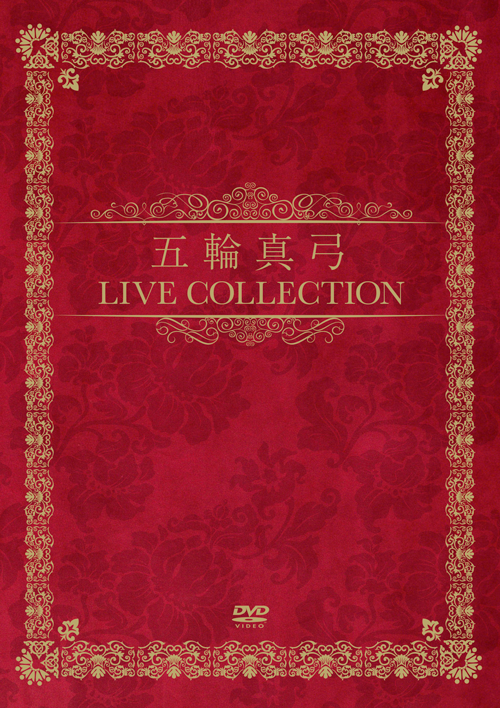 五輪真弓 Love Collection