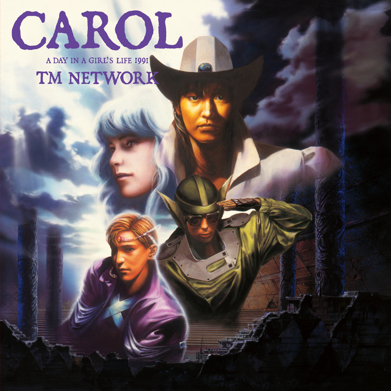 CAROL -A DAY IN A GIRL'S LIFE 1991- LP