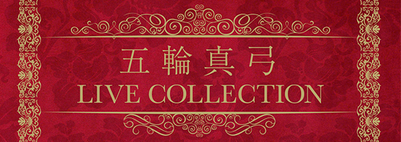 五輪真弓LIVE COLLECTION