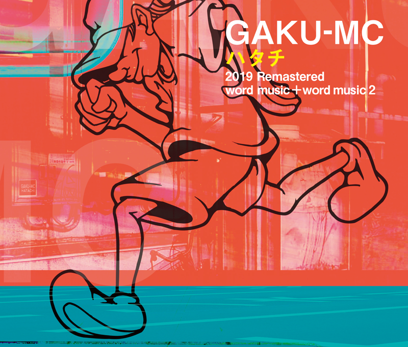 GAKU-MC ハタチ 2019 Remastered<br>word music+word music 2