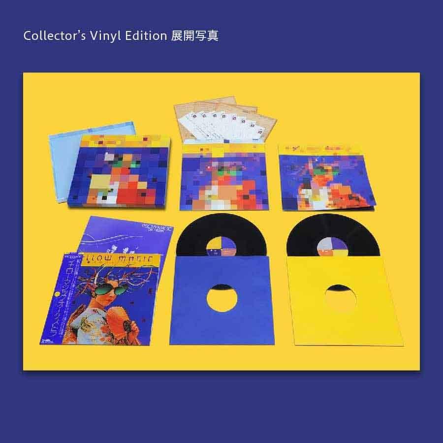 Ymo40 Yellow Magic Orchestra Alfa Years Albums Reissue 4