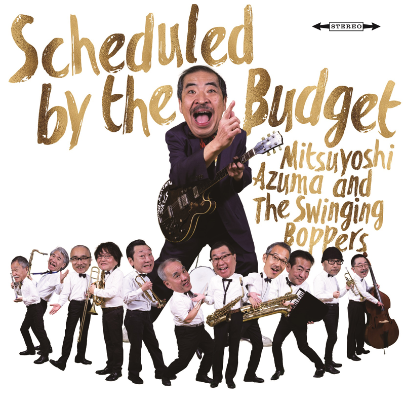吾妻光良 & The Swinging Boppers「Scheduled by the Budget」