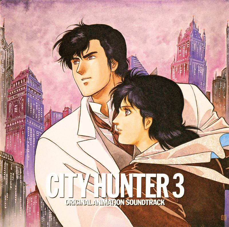 シティーハンター(CITY HUNTER)2019年2月公開アニメ映画『劇場版シティーハンター 』の公開にあわせ