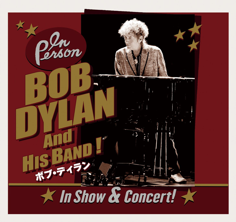 ボブ・ディランBOB DYLAN And His Band !