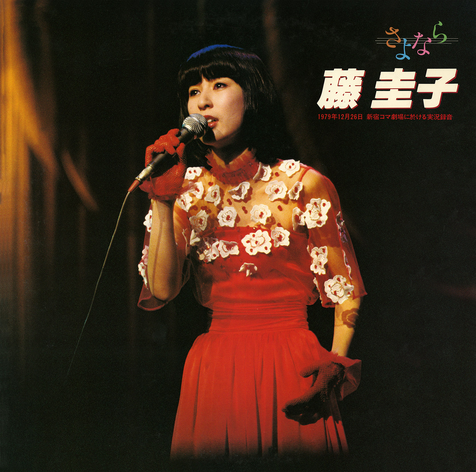 藤圭子の画像 p1_36