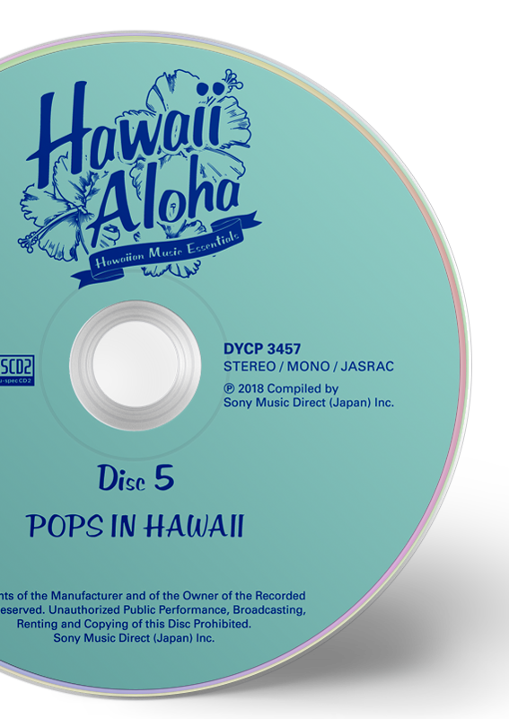 <DISC.5>POPS IN HAWAII