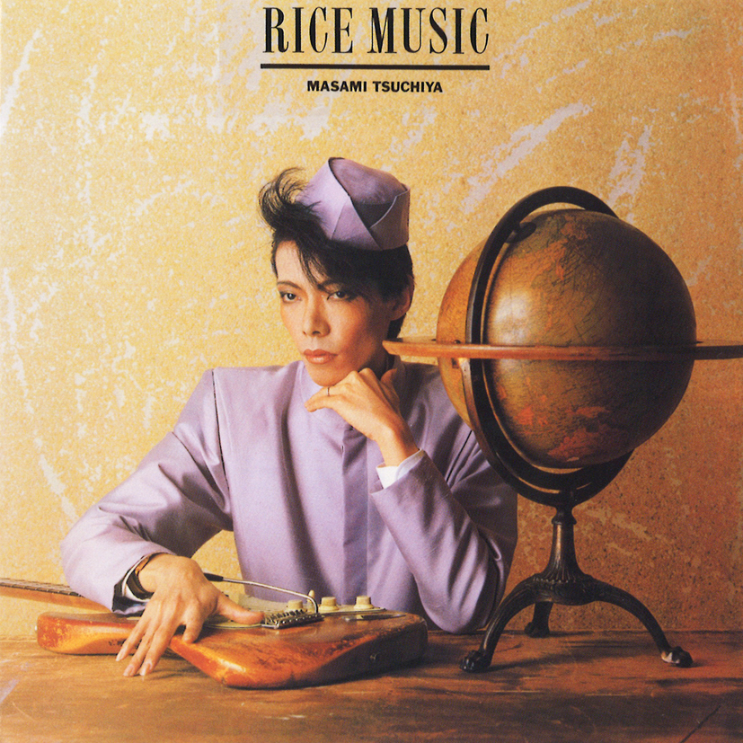 Disc 1「RICE MUSIC +6」