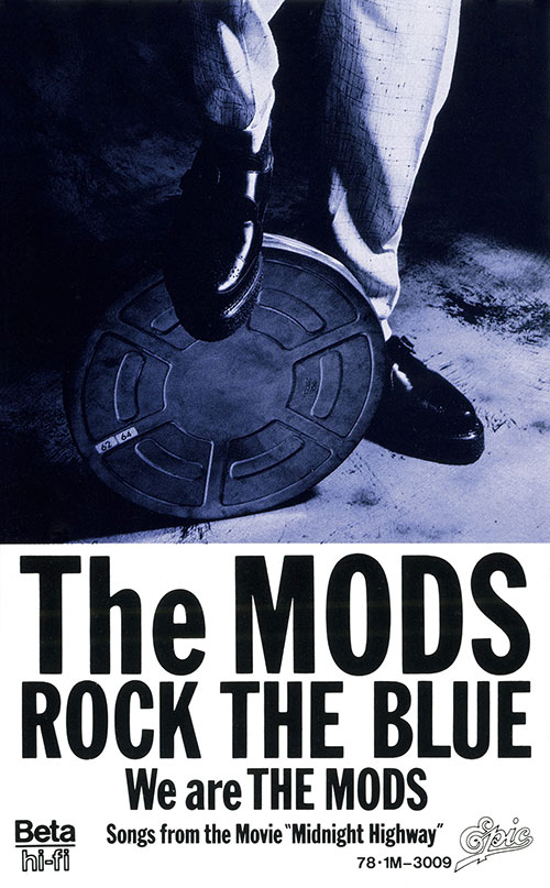 THE MODS Non-DVD Release Pictures of Epic years Disc1