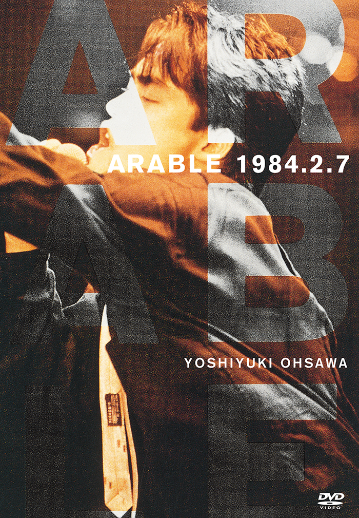 Disc 1:「ARABLE」(1984年)