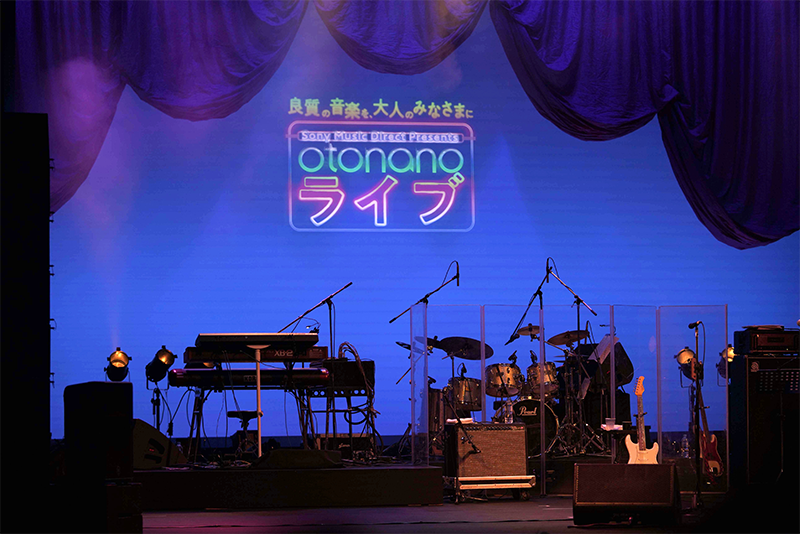 Sony Music Direct Presents otonano ライブ