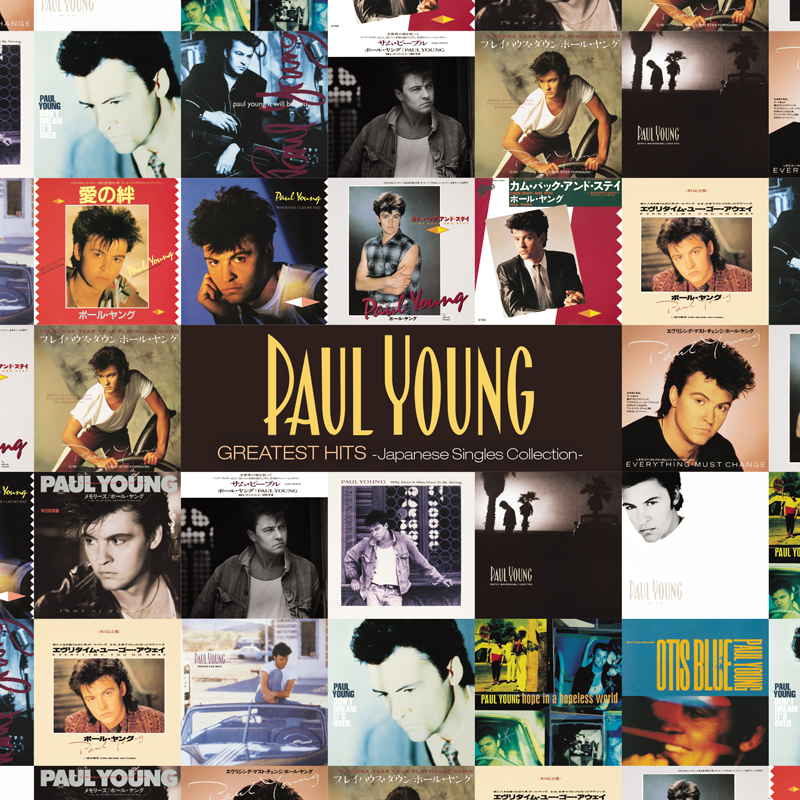 PAUL YOUNG|GREATEST HITS –Japanese Singles Collection-(ポール・ヤング『グレイテスト・ヒッツ -ジャパニーズ・シングル・コレクション』)