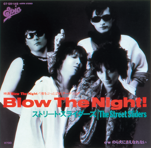 「Blow The Night!」