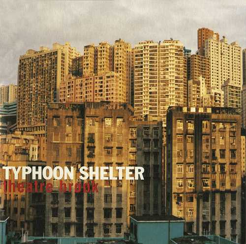 Sound Track Album「Typhoon Shelter」(1997.12.12 Release)