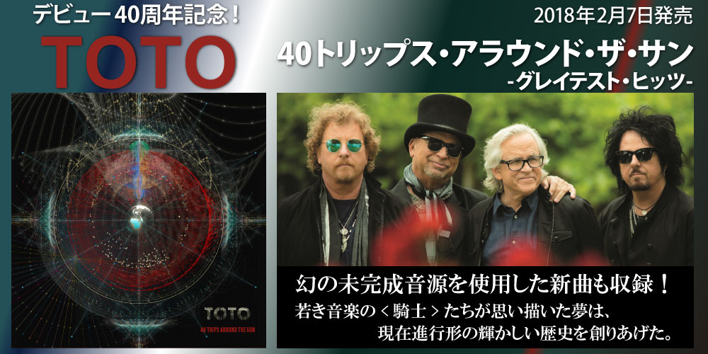 TOTO 40 TRIPS AROUND THE SUN JAPAN TOURver.1