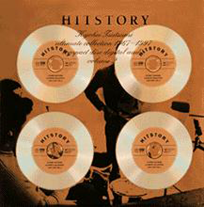 HITSTORY~ULTIMATE COLLECTION 1967~1997