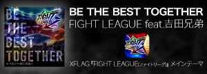 「BE THE BEST TOGETHER」FIGHT LEAGUE feat.吉田兄弟