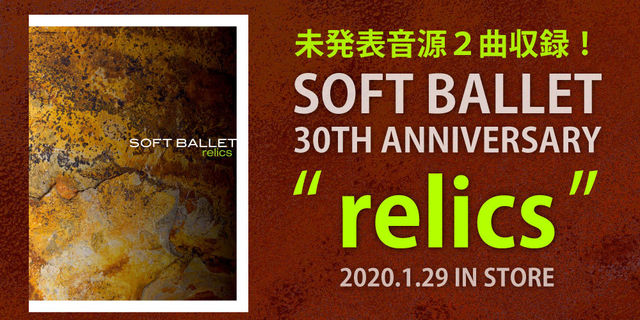 "SOFT BALLET 2020.1.29 IN STORE""relics"""