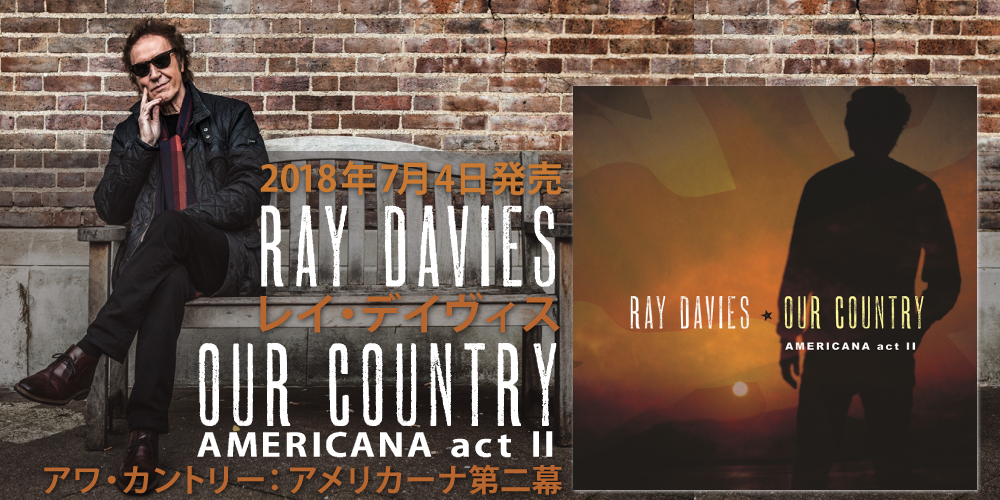 RAY DAVIES『アワ・カントリー:アメリカーナ第二幕』(『OUR COUNTRY: AMERICANA ACT II』)