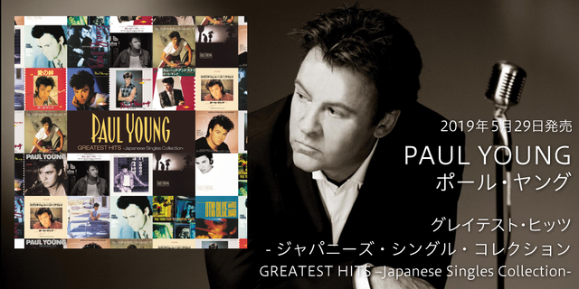 PAUL YOUNG,GREATEST HITS –Japanese Singles Collection,ポール・ヤング,グレイテスト・ヒッツ -ジャパニーズ・シングル・コレクション