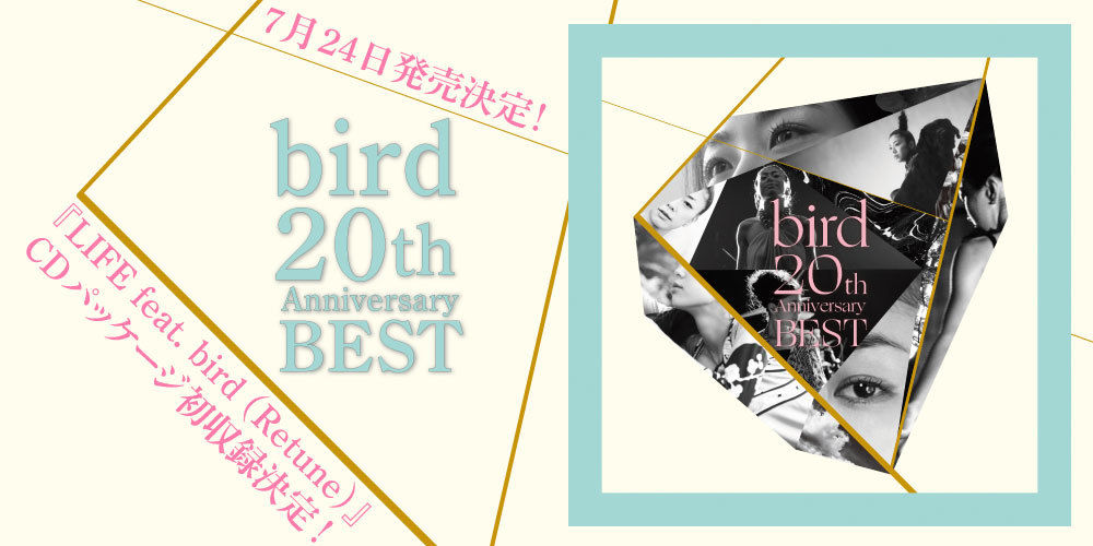 bird 20th Anniversary Best!7月24日発売!!