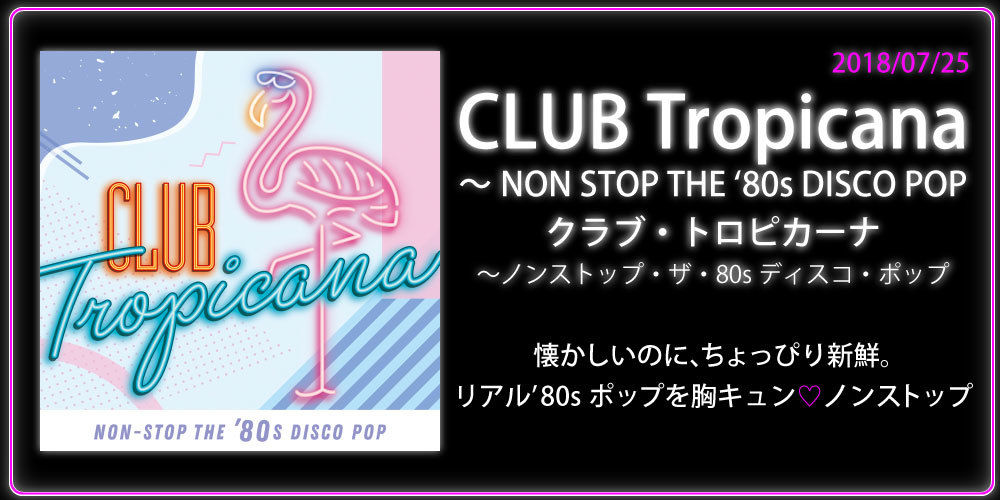 CLUB Tropicana~NON STOP THE '80s DISCO POP