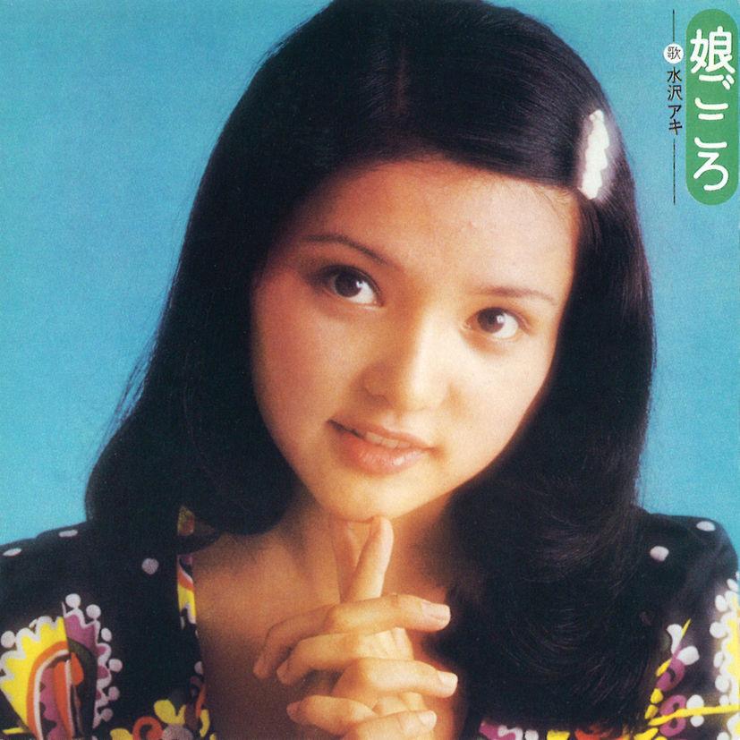 水沢アキの画像 p1_33