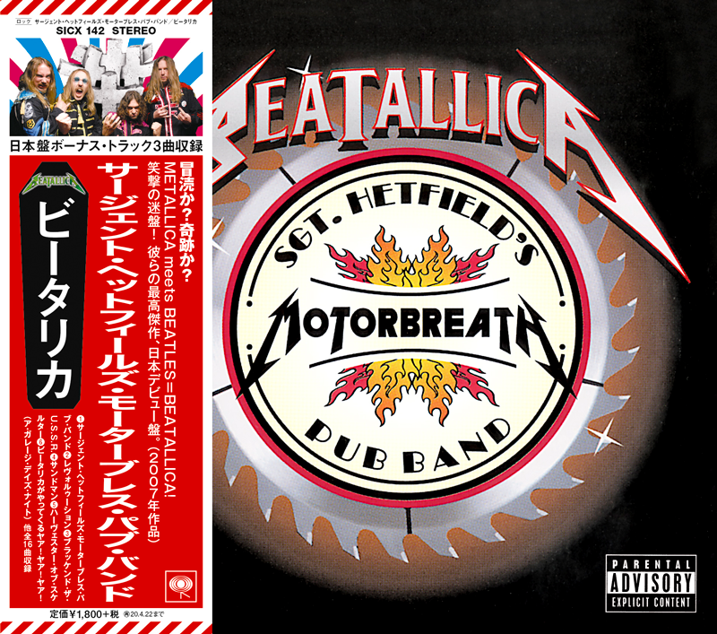 Beatallica Sgt. Hetfield's Motorbreath Pub Band
