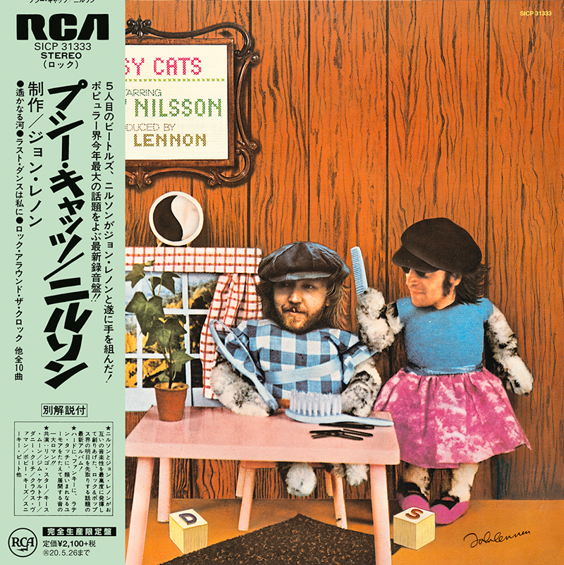 Harry Nilsson PUSSY CATS-45周年記念盤