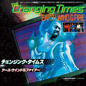 5. The Changing Times|ザ・チェンジング・タイムズ