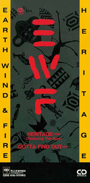 13. Heritage feat. The Boys|ヘリテッジ feat. ザ・ボーイズ