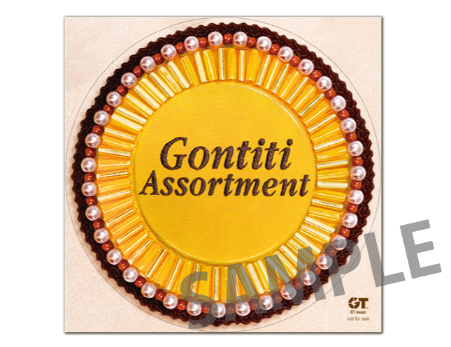 GONTITI『Assortment』Sony Music Shop特典