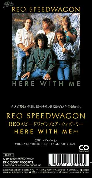 15.Here With Me|ヒア・ウィズ・ミー