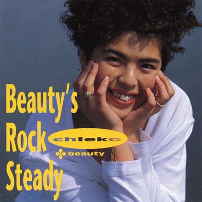 BEAUTY'S ROCK STEADY