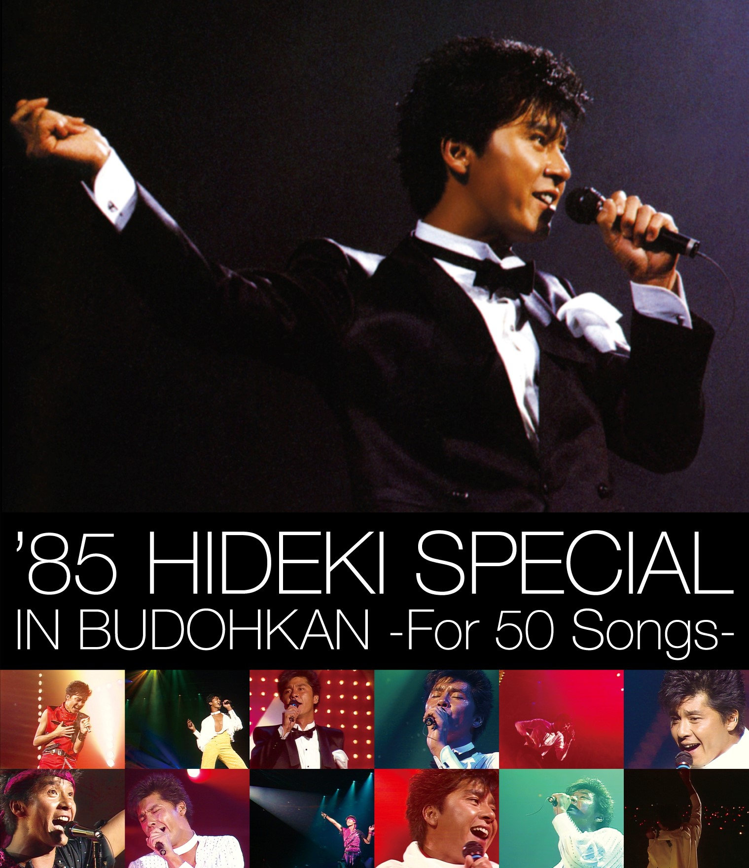 '85 HIDEKI SPECIAL IN BUDOHKAN-For 50 Songs-