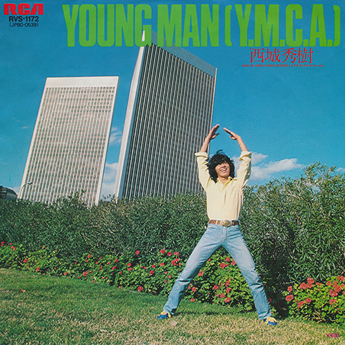 YOUNG MAN (Y.M.C.A.)