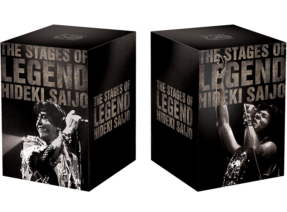 THE STAGES OF LEGEND 〜栄光の軌跡〜 西城秀樹 HIDEKI SAIJO AND MORE