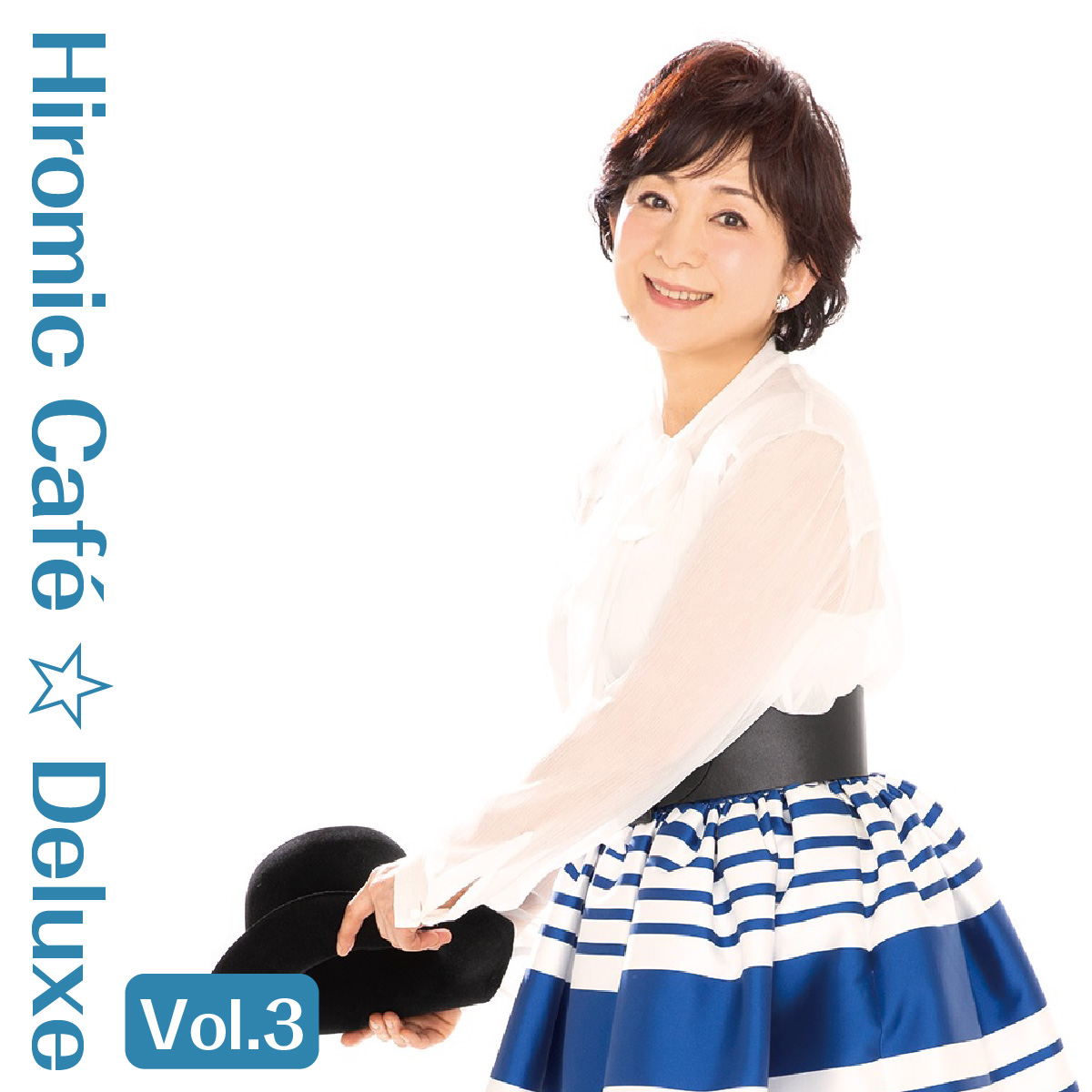 Hiromic Café ☆ Deluxe Vol.3