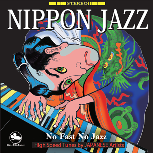 NIPPON JAZZ NO FAST NO JAZZ