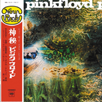 神秘/A Saucerful of Secrets