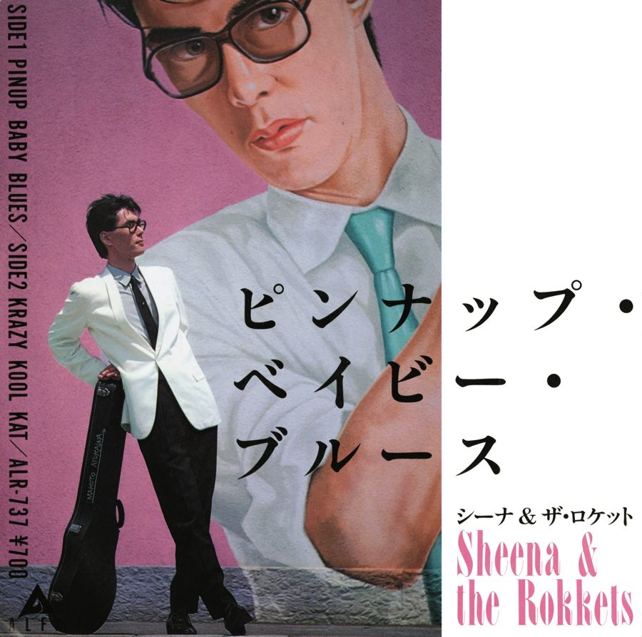 GOLDEN☆BEST シーナ&ロケッツ EARLY ROKKETS 40+1 祝!シナロケ40周年 ...
