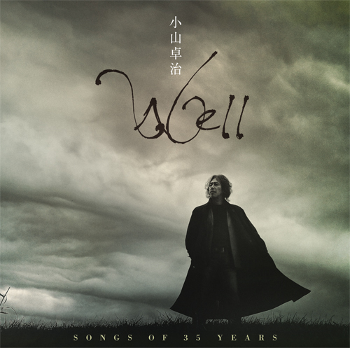 小山卓治『Well ~ Songs of 35 Years』