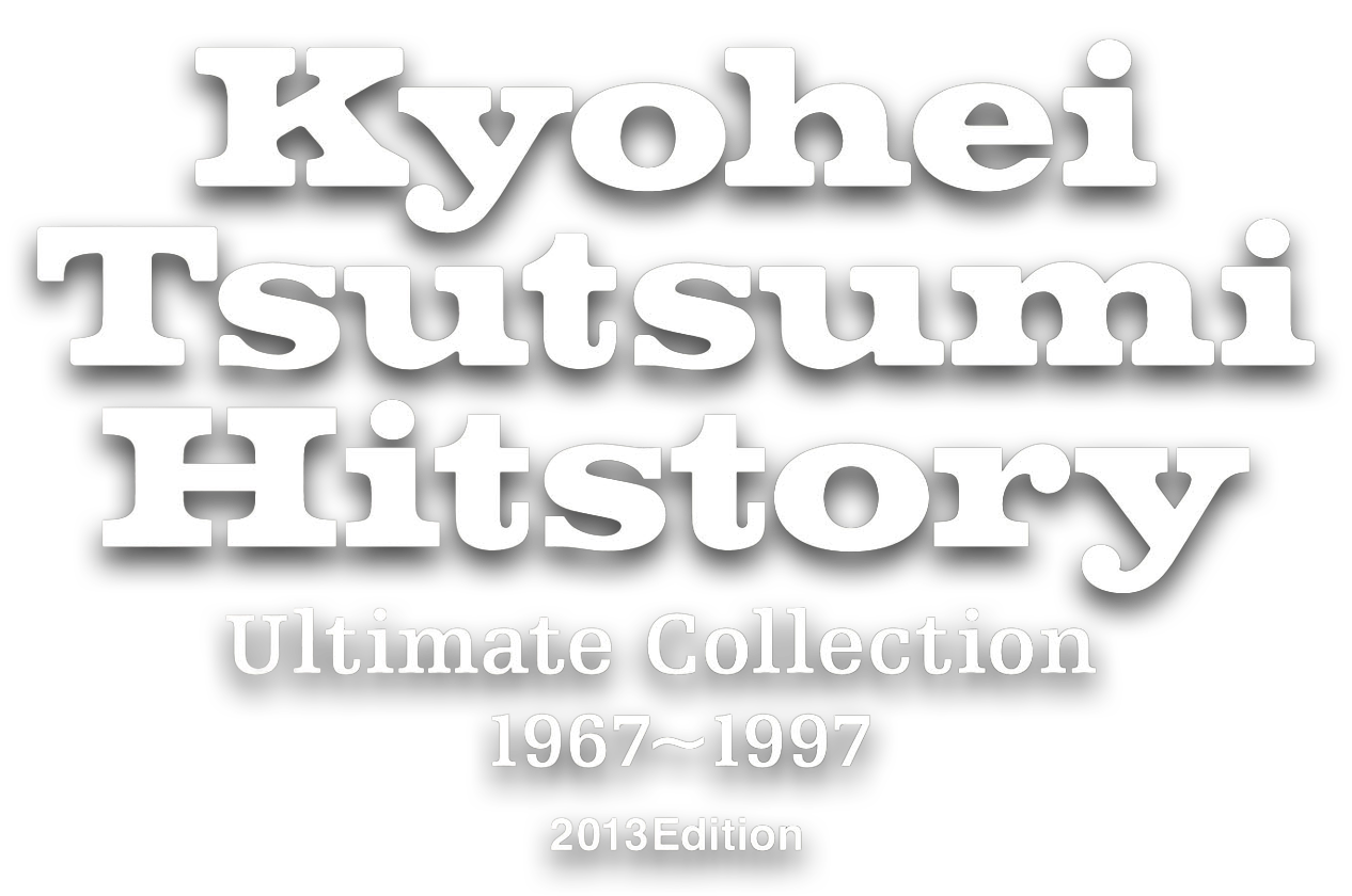 Kyohei Tsutsumi Hitstory Ultimate Collection 1967〜1997 2013Edition