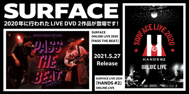 ONLINE LIVE DVD「HANDS #2」「PASS THE BEAT」SURFACEのデビュー日5月27日発売!
